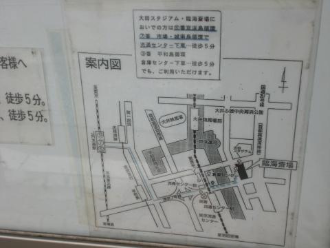 大田スタジアム1