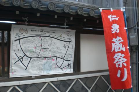 蔵祭り2010-5