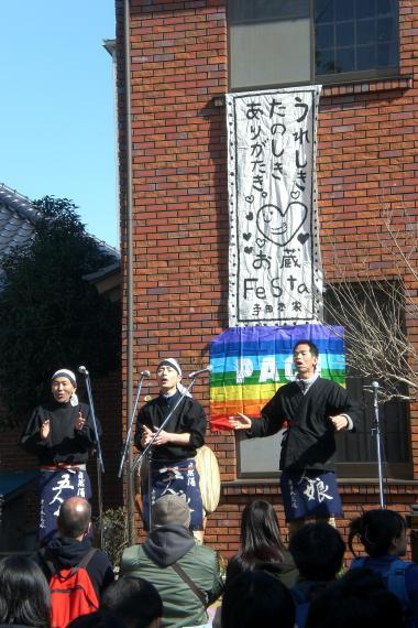 蔵祭り2010-3