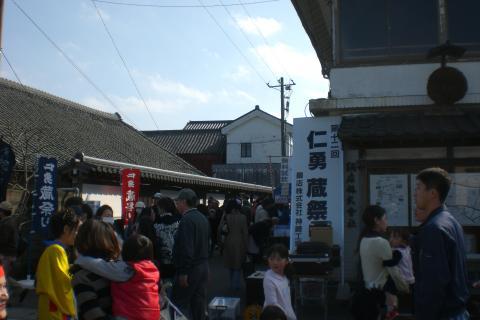仁勇2010-1