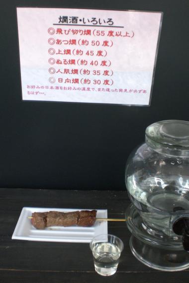仁勇2010-9