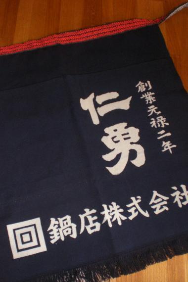 仁勇2010-12
