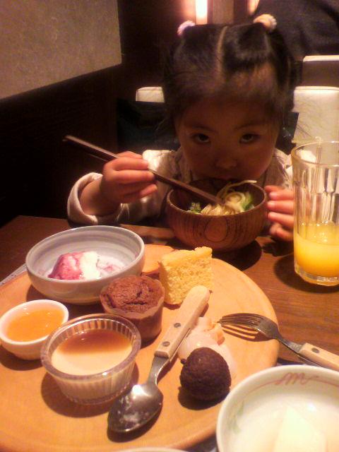 2010-04-04 12_17_00潤・009)