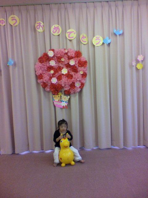 2010-04-05 13_12_00№(003)