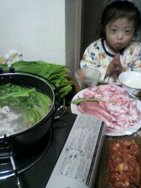 2010-04-07 19_44_00潤・017)