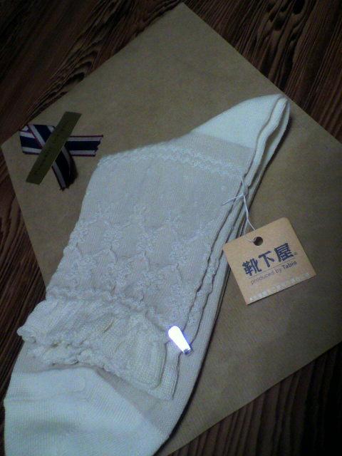 2010-05-09 23_33_00潤・024)