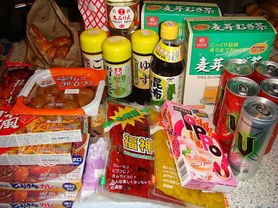 Japan day28Feb10(17)