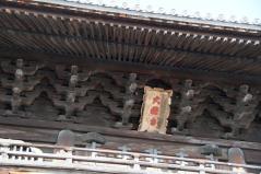 daijuji03.jpg