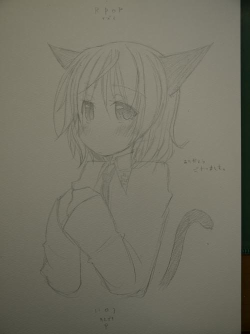 繧ウ繝斐・+・・P1000921_convert_20111111223809