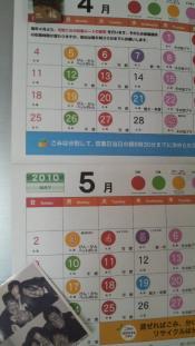 2010041915140001_convert_20100423191742.jpg