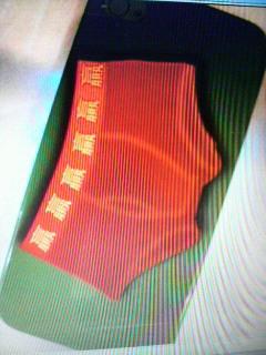 2011020320590000.jpg