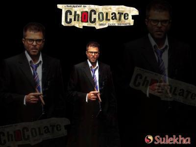 chocolate6_convert_20130216162251.jpg