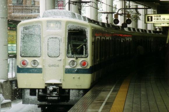2004-1231-9000-001.jpg