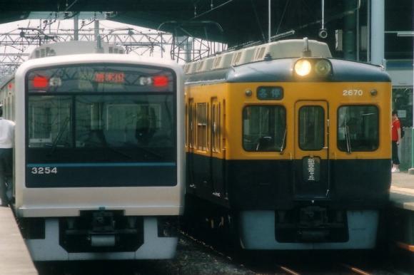 2004-3254-2670-001.jpg