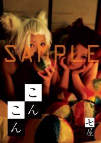 c-sample001.jpg
