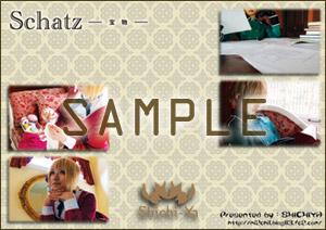 h-sample002.jpg