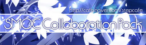 SMOC Collaboration Pack