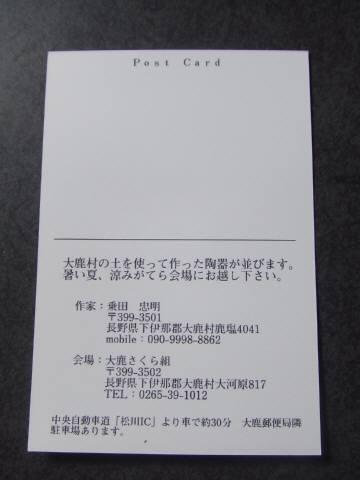 DSCF1718改