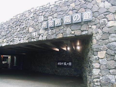 DSCF1616.jpg