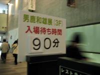 20100110-2.jpg