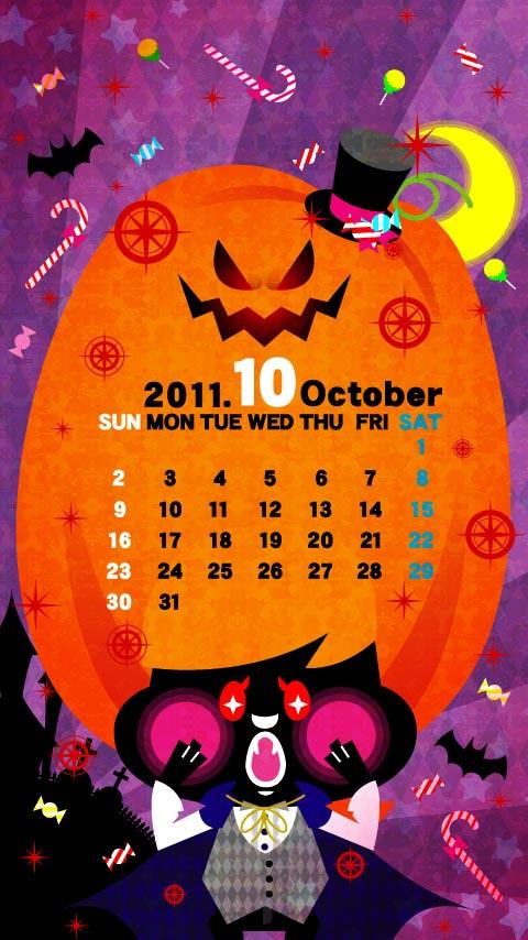 2011/10カレンダー待ち受け