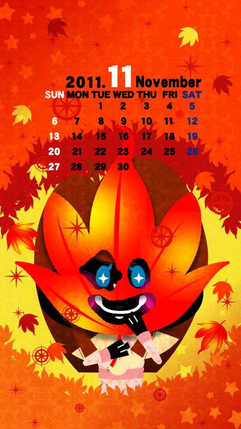 2011/11カレンダー待ち受け