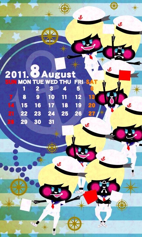2011/8カレンダー待ち受け