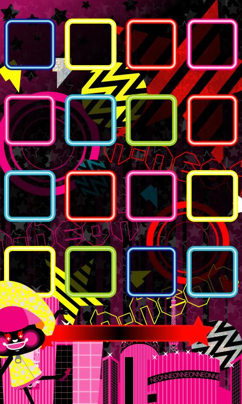 neonだな