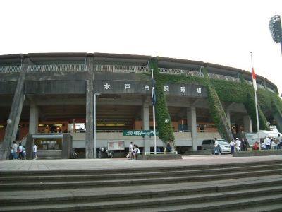水戸市民球場01815