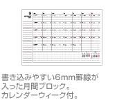 コピー ~ コピー (3) ~ RFD1240_img