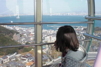 2010.01.29 神戸旅行 014