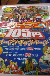 2010.02.11 チョコ教室 090