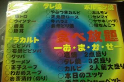 2010.02.13 わかば 004