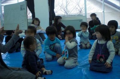 2010.02.26 親子サークル 008