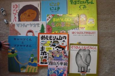2010.02.26 親子サークル 003