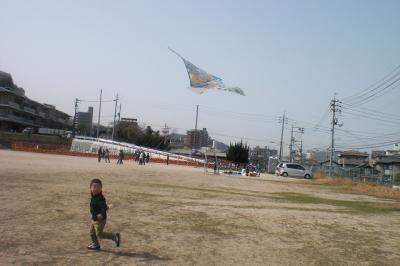 2010.03.14 紙飛行機 037