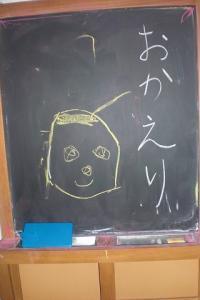 2010.03.24 スノーボール 024