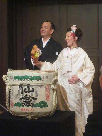篠崎委員長結婚式5
