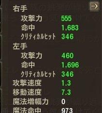 Aion0164.jpg