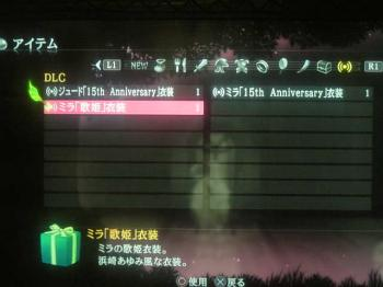 繝・う繝ォ繧コ・托シ搾シ点convert_20110910184652