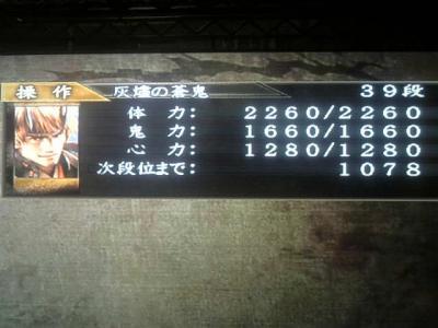 譁ー鬯シ豁ヲ閠・シ冶ゥア・枩convert_20110910184753