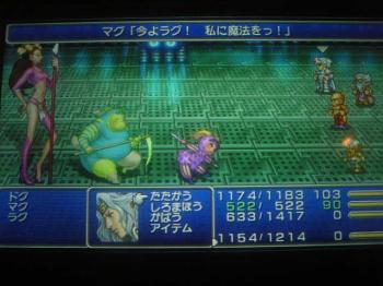 FF4CC繝。繝シ繧ャ繧ケ_convert_20110910184442