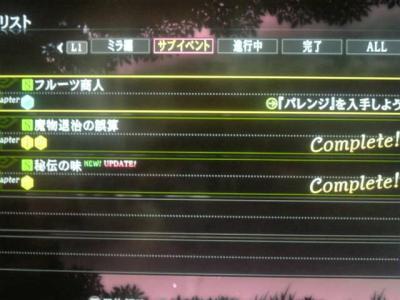 繝・う繝ォ繧コ・抵シ搾シ廟convert_20110912203324
