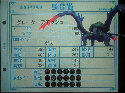 繝・う繝ォ繧コ・難シ搾シ胆convert_20110916212806