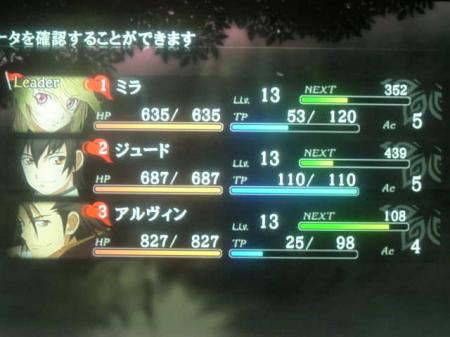繝・う繝ォ繧コ・難シ搾シ点convert_20110916212828