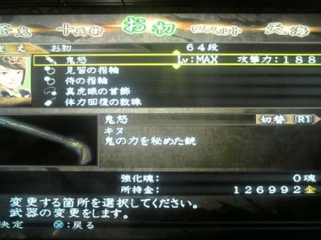 鬯シ豁ヲ閠・シ托シ題ゥア・橸シ農convert_20110924150049