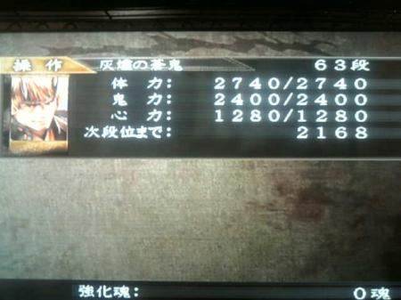 鬯シ豁ヲ閠・シ托シ題ゥア・橸シ狙convert_20110924145944