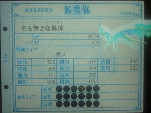 繝・う繝ォ繧コ・包シ搾シ狙convert_20110925042358