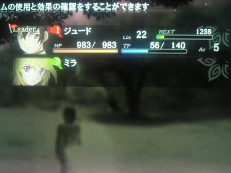 繝・う繝ォ繧コ・包シ搾シ胆convert_20110925042416