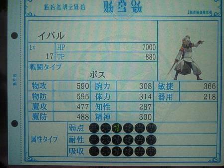 繝・う繝ォ繧コ・托シ撰シ趣シ托シ托シ搾シ点convert_20111011183409
